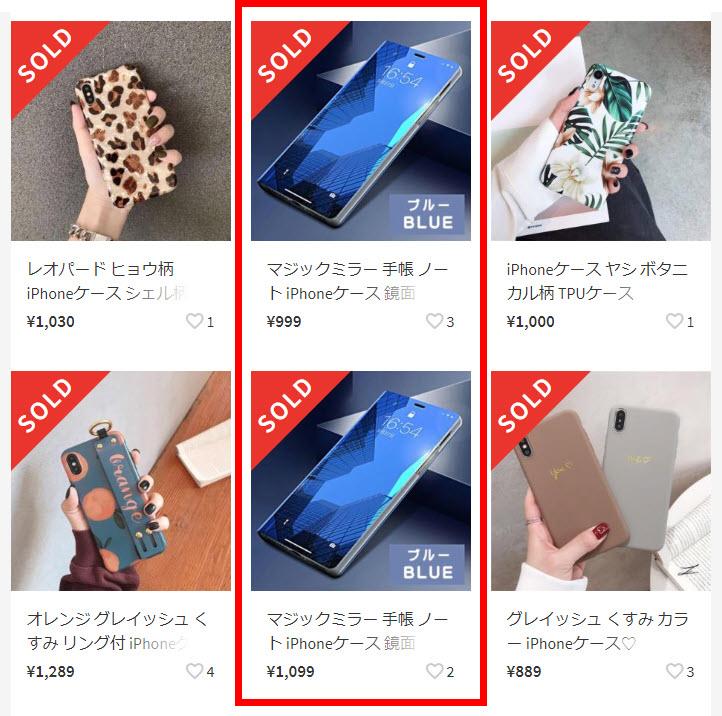 iPhoneケース比較