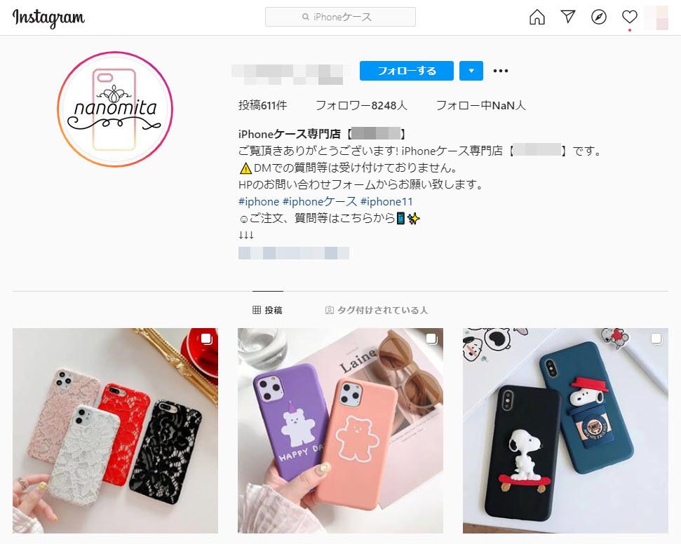売れるiPhoneケースの探し方